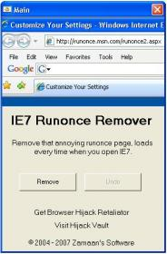 IE7 Runonce Remover Screenshot